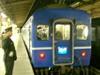 B2f867c3