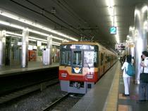 京阪電車@京橋駅