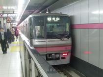 Cimg3208