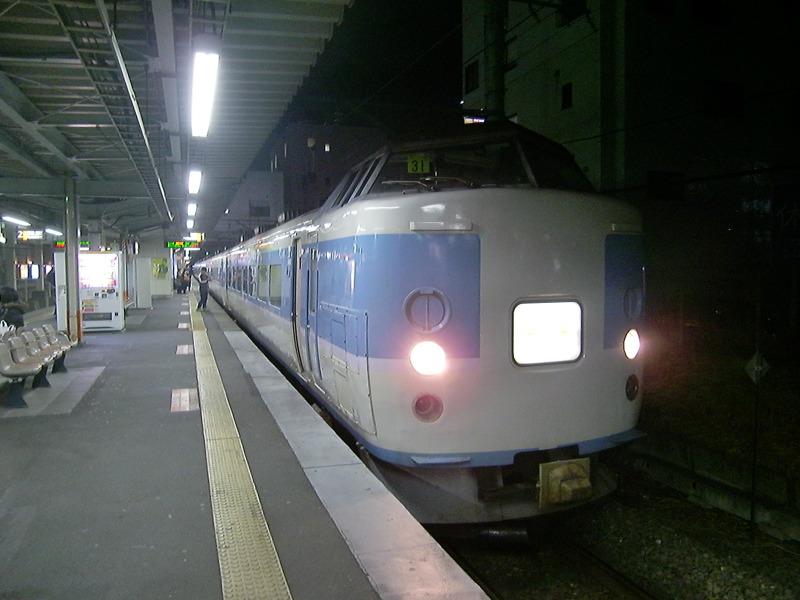 Cimg6367